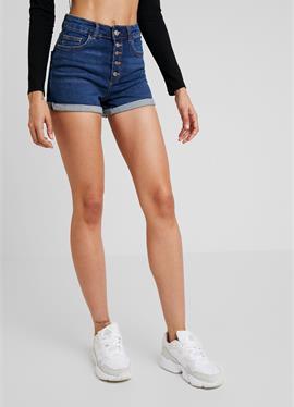 ONLHUSH BUTTON BOX - джинсы шорты