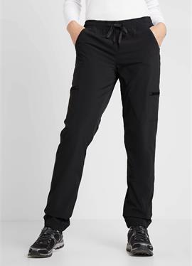 С GUMMIBUND - спортивные брюки
